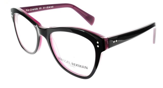Lunette de vue   Avantages de lunette de vue e75c04314d3f
